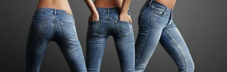 как поменять джинсы