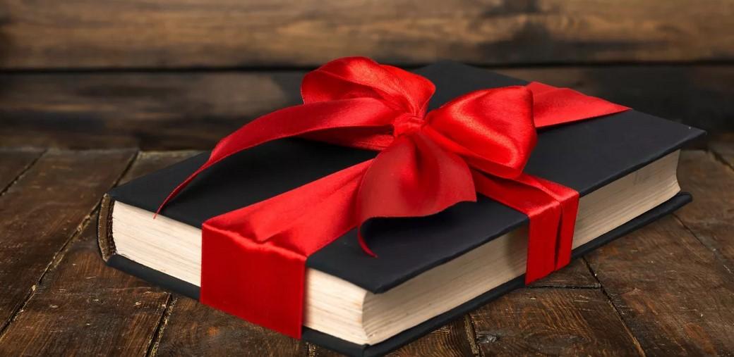 самый ненужный подарок