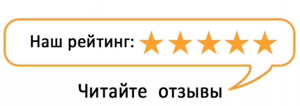 положительный отзыв на яндекс картах